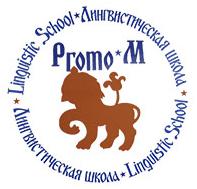 "Частная школа ""Промо-М"""