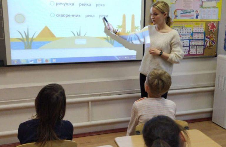 У третьеклассников сегодня интерактивный урок